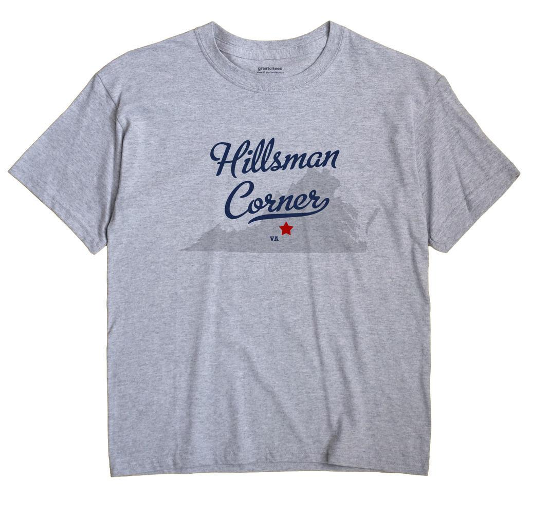 Hillsman Corner, Virginia VA Souvenir Shirt